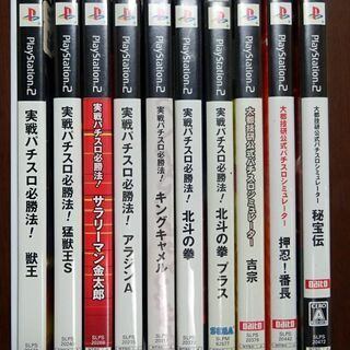 動作品 PS2 パチスロセット10品/キングキャメル/猛獣王S/...