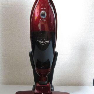 充電式掃除機 コードレス掃除機 KSC-960D レッド YAM...