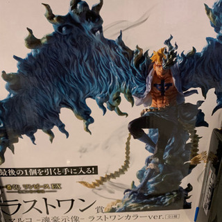 ONE PIECE 一番くじ ワンピース EX 悪魔を宿す…