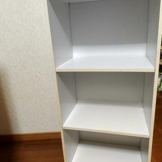 三段Box  ホワイト