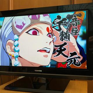 東芝 REGZA 32ZP2 3D フルハイビジョン 二画面 W録画