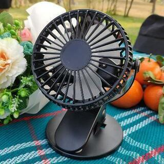 価格値下げ!!小型扇風機