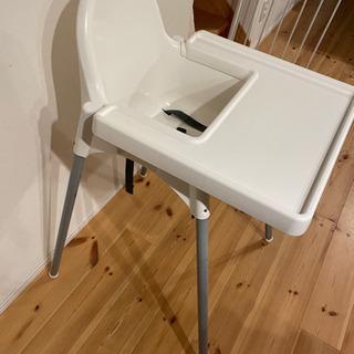 【ネット決済】IKEA  ベビー&キッズチェア