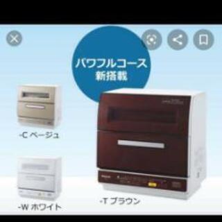 パナソニック食器洗い乾燥機【美品】