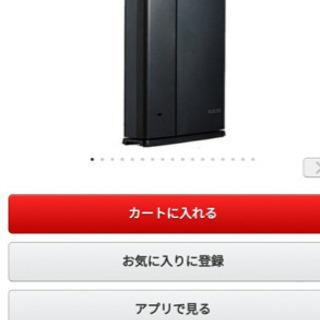 【美品】 wifiルーター