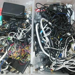 ジャンク 配線 ケーブル ACアダプター いろいろ まとめて 一部でも