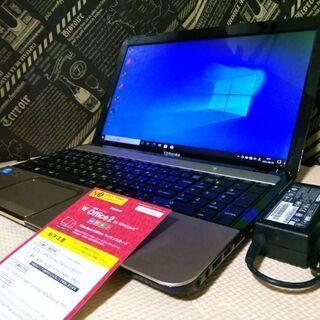 東芝良性能☆ブルーレイ搭載 メモリ8GB 爆速SSD128GB ...