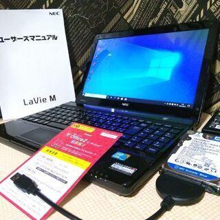 NEC高性能☆core i7 爆速SSD128GB+HDD160...