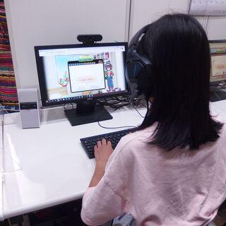 小学3年生以上 ~キッズ・パソコン講座~無料体験実施中