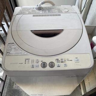 【ネット決済】洗濯機 引き取り様募集