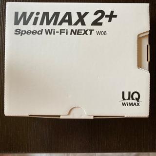 UQ WiMAX2+Speed Wi-Fi  NEXT W06
