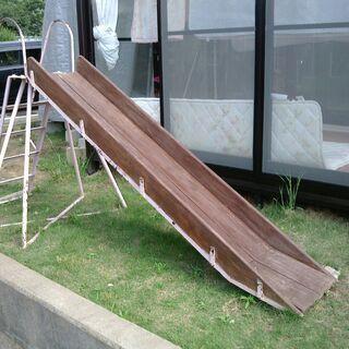 【値下げしました】遊具 木製 屋外用 すべり台 滑り台
