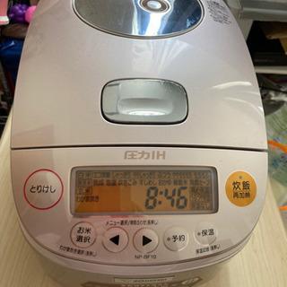 【ネット決済】炊飯器 象印 2016年秋に購入
