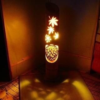【ネット決済・配送可】竹ランプ 〜〜紅葉狩〜〜 竹灯籠 竹灯り 癒し