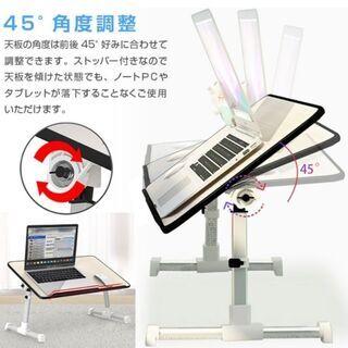 ノートパソコン 折り畳み式テーブル