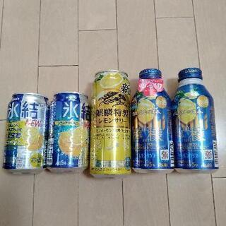 レモンサワー5本