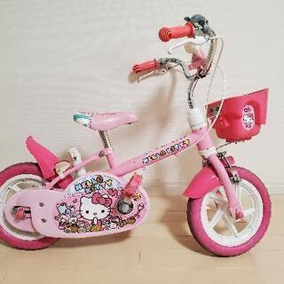 【ネット決済】《値下げしました!》キティちゃん自転車 幼児用2~...
