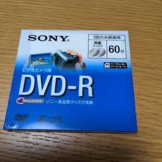 ビデオカメラ用DVD-R