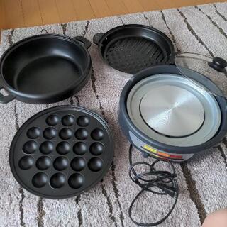 【ネット決済】ホットプレート&水筒