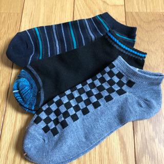 【ネット決済】靴下 ソックス 25〜27㎝