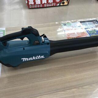 【引取限定】マキタ MUB184D 充電式ブロワ【うるま市田場】
