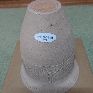 【オビラウシ焼き】素焼きの花器 花瓶?