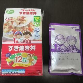【早い者勝ち!】1歳からの幼児食 すき焼き丼の具