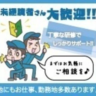即日対応《高時給1600円・寮費無料》長期休暇あり・無料送迎バスあり