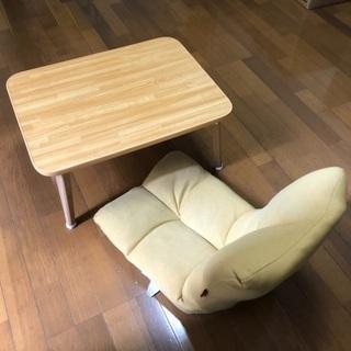 座椅子&机セット