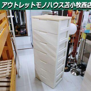 プラ収納 7段 ウッド天板 幅55.5×奥40.5×高137cm...