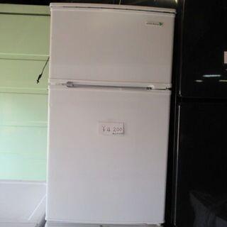 冷蔵庫 ヤマダ電機 90l 15年式