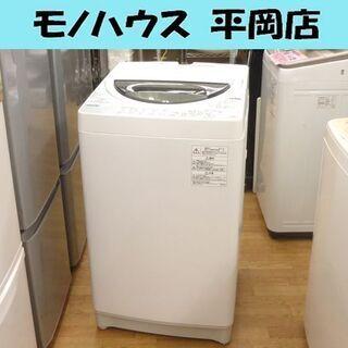 TOSHIBA 洗濯機 7.0kg AW-7G6 ホワイト/白色...