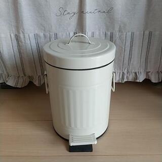 ゴミ箱ペダル式 おしゃれ Sサイズの画像