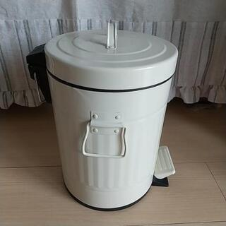ゴミ箱ペダル式 おしゃれ Sサイズ - 生活雑貨
