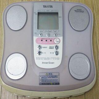 【ネット決済・配送可】jtp-0210 TANITA 体重計