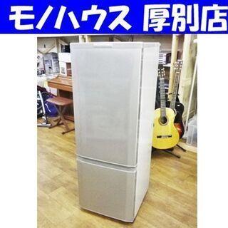 冷蔵庫 168L 2014年製 2ドア 三菱 MR-P17…