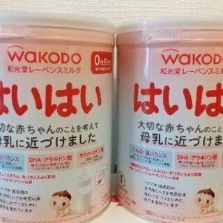 【ネット決済】和光堂レーベンスミルク はいはい 810g×2缶