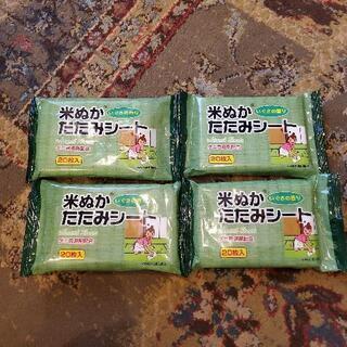 米ぬかたたみシート   20枚入  4袋セット