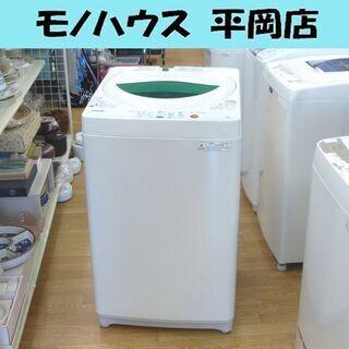 東芝 洗濯機 5.0kg AW-605 ホワイト/白色 2013...