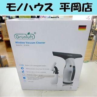 未使用品 Grunluft 窓用バキュームクリーナー VK-90...