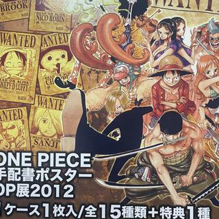 漫画ワンピース1〜95+ポスター 取りに来れる方限定