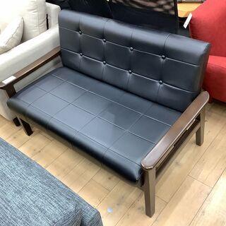 シックなツートンカラーの2人掛けソファーのご紹介です!