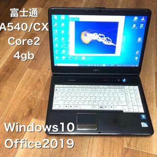 ⬛️富士通 A540/CX 15.4インチ/Core2/メモリ4...