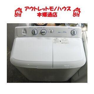 札幌 2018年製 5.5Kg 二槽式 洗濯機 ハイアール JW...