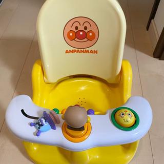 【お取引中】アンパンマン  バスチェア