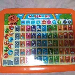 アンパンマン知育玩具