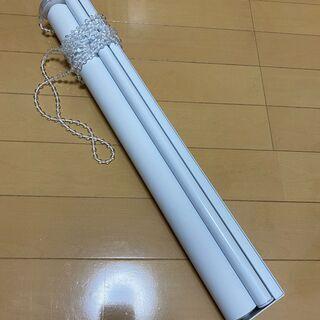 ロールカーテン 幅50 × 高230cm カーテンレール取付可