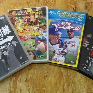 【香春町の2ndGANGOO(セカンドガングー)】DVD、ブルー...