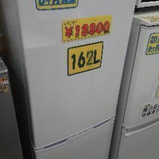 アイリスオーヤマ 【右開き】162L 2ドアノンフロン冷蔵庫 A...