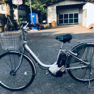 ②895番  電動自転車✨ BS アシスタ‼️